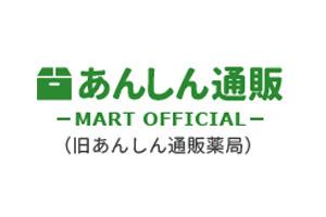 あんしん通販マート(旧あんしん通販薬局)のロゴ