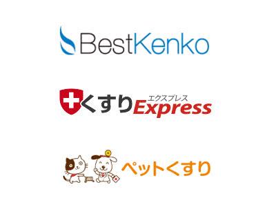 ベストケンコー・くすりエクスプレス・ペットくすりのロゴ