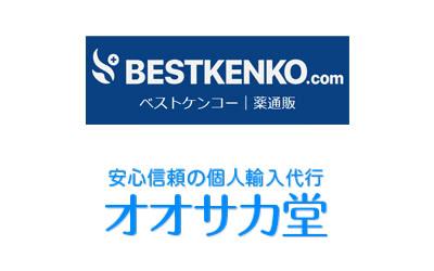 ベストケンコーとオオサカ堂のロゴ
