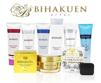 BIHAKUENクーポンコードの対象商品(トレチノイン・ハイドロキノンなど)