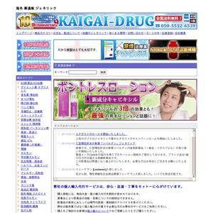 KAIGAI-DRUG