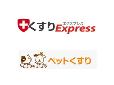くすりエクスプレス・ペットくすりのロゴ