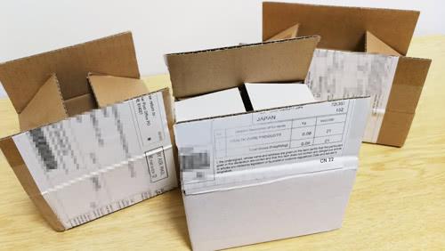 オオサカ堂の国際eパケットライト便で届いた荷物